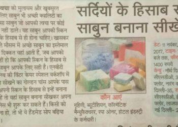 soap workshop by csdo