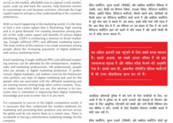 Digital Marketing Courses in Delhi, Digital Marketing Classes in Delhi, Digital Marketing course, Email Marketing, Affliate Marketing, PPC,
