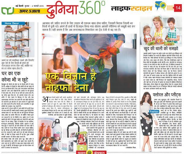csdo newspaper article