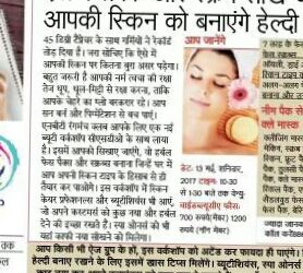 csdo herbal face pack classes delhi