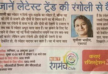 CSDO Rangoli Workshop Delhi